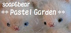 soap&bear** Pastel Garden **